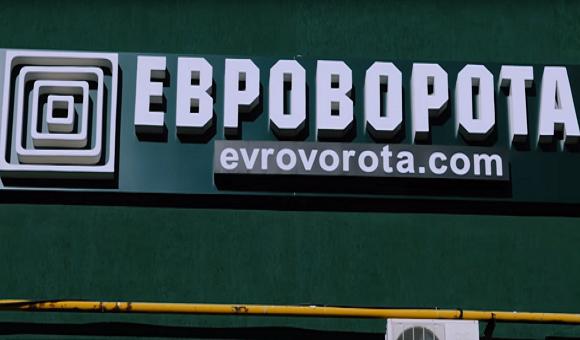 купить ворота в Харькове