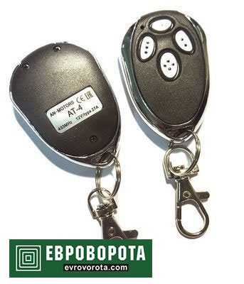 http://www.evrovorota.com/wp-content/uploads/2017/08/pult_An-motors.jpg